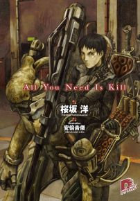 Edge of Tomorrow novel